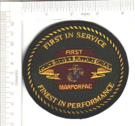 USMC 1st MARFORPAC SUPPORT GROUP ME NS $3.25