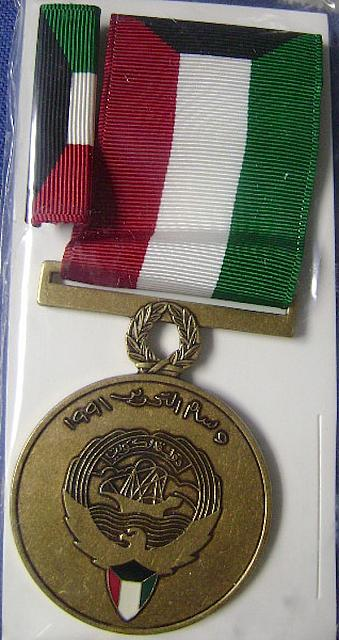 U.S. Army Liberation of Kuwait medal, new in box $30.00