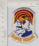 5010th Security Police Sq ce ns (small) $10.00