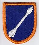 18th Aviation Bde flash (arrow) me ns $4.00