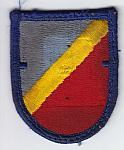 82nd Div Avn 1st Bn flash me rfb $1.00