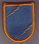 163rd MIlitary Intelligence Bn me ns $4.50