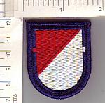 73rd Cav 1st Sq (small) me ns $3.00