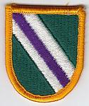 96th Civil Affairs Bde flash me ns $3.00