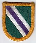 96th Civil Affairs Bde flash me rfb $1.00