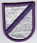 97th Civil Affairs Bn flash me ns $4.00
