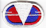 37th Engineer Bn wings oval me ns $4.00