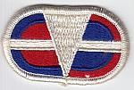 27th Egr Bn wings oval me ns $3.25
