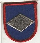 82nd Infantry Div Finance Bde me ns $3.00