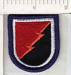 25th Infantry Div Special Troops Bde (small) me ns $3.00