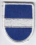 82nd Infantry Div 2nd Bn  STB me ns $5.00