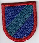 82nd Infantry Div 3rd  Bn  STB me ns $5.00