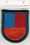 82nd Infantry Div 4th  Bn  STB (small) me ns $5.00