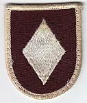 44th Medical Cmd beret flash me rfb $1.00