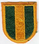 16th M.P. Bde beret flash ce ns $5.00