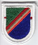 Ranger 1st Bn beret flash obs me ns $5.00