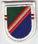 Ranger 2nd Bn beret flash obs me ns $5.00