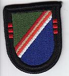 Ranger 3rd Bn beret flash me ns $3.25