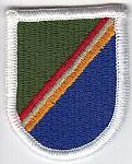 Ranger HHC beret flash obs me ns $5.00