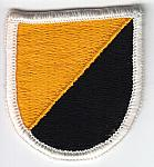 U.S. Army Ranger beret flashes & wings ovals