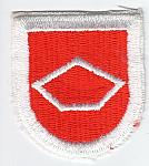 50th Signal Bde flash ce ns $5.00