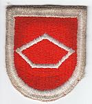 50th Signal Bde flash ce rfb $3.00