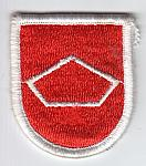 50th Signal Bde flash me ns $5.00