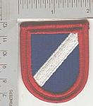 82nd Infantry Div Support Bn me ns $2.75