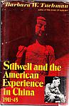Stilwell and the American Experience in China hc dj $18.00