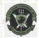USMC 26th Marine Expeditionary Unit SPOPS Capable ce ns $ 4.99