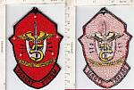 5th Marine Expeditionary Brigade ™ ce ns ODS $5.00
