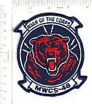 MWCS-48 Roar Of The Corps ns me $3.00
