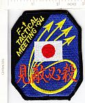 F-1 TACTICAL MEETING '94 NS MS $3.00